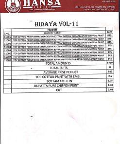 hansa present hidaya vol 11 pure cotton embroidery salwar kameez wholesale 15