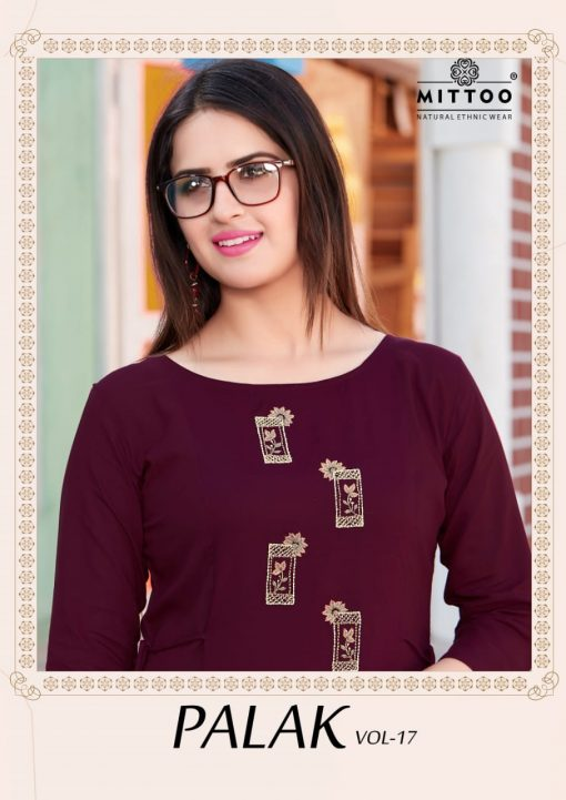 MITTOO PALAK VOL 17 KURTI WHOLESALER 1