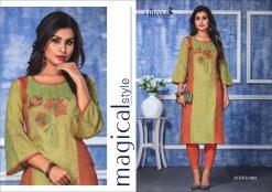 hirwa present ayesha fancy rayon long kurti wholesale price 17