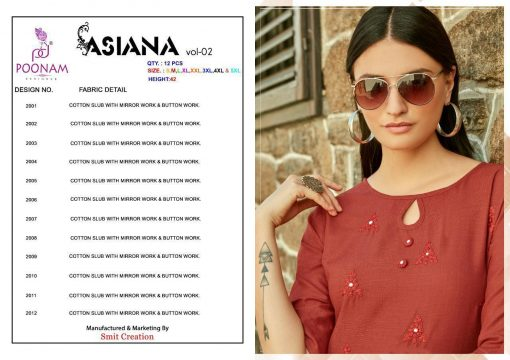 POONAM DESIGNER ASIANA VOL 2 CASUAL WEAR KURTI WITH MIRROR WORK TRADER 3