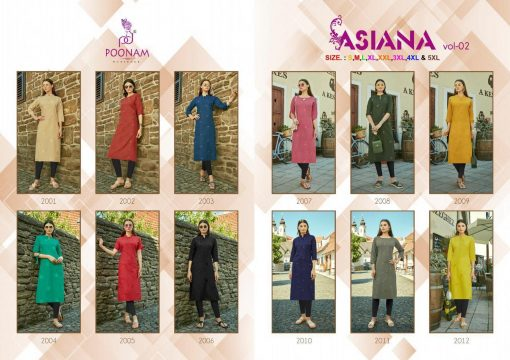 POONAM DESIGNER ASIANA VOL 2 CASUAL WEAR KURTI WITH MIRROR WORK TRADER 10