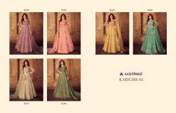 aashirwad karigari vol 2 long gown style party wear salwar suit online trader 18