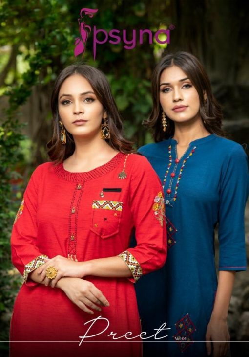 Psyna launch preet vol 4 cotton rayon kurti with plazzo online collection 1
