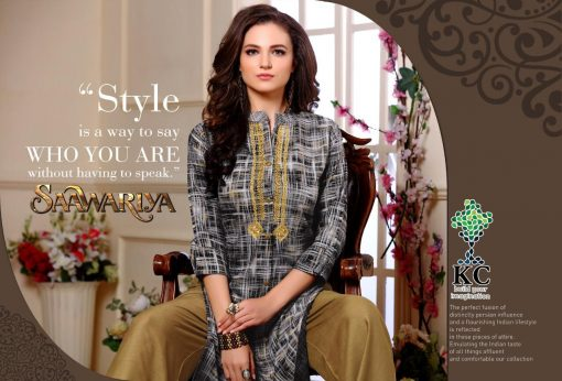 KC SAAWARIYA RAYON FANCY KURTIS WITH PALAZZO COLLECTION WHOLESALER 4