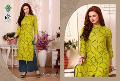 KC SAAWARIYA RAYON FANCY KURTIS WITH PALAZZO COLLECTION WHOLESALER 19