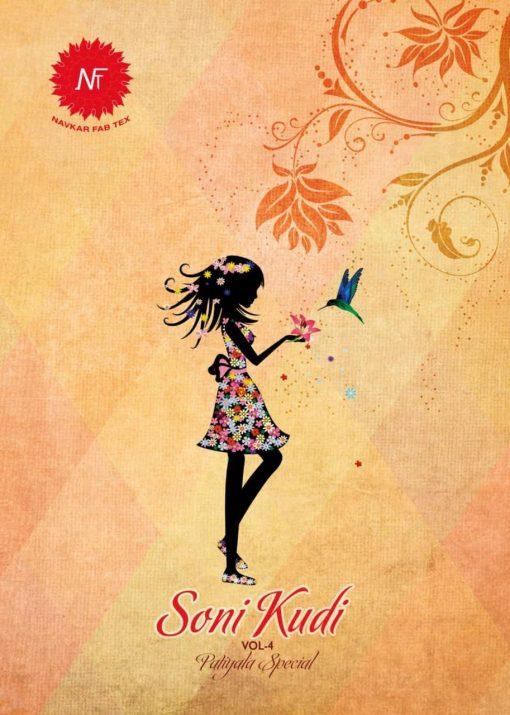 navkar fab soni kudi vol 4 cotton patiyala unstitched dress materials 3