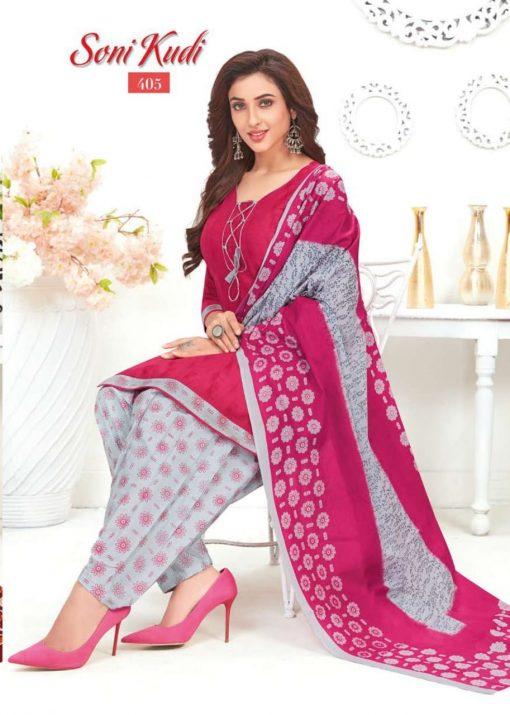 navkar fab soni kudi vol 4 cotton patiyala unstitched dress materials 7