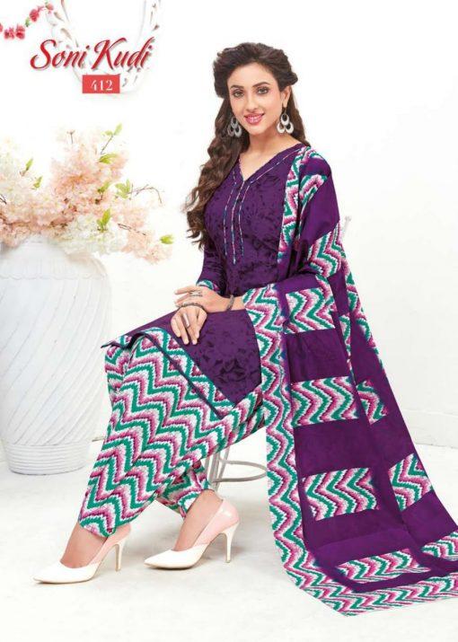 navkar fab soni kudi vol 4 cotton patiyala unstitched dress materials 14