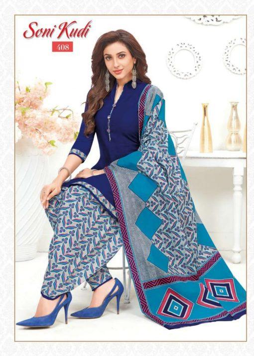 navkar fab soni kudi vol 4 cotton patiyala unstitched dress materials 12