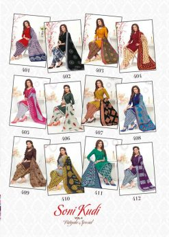 navkar fab soni kudi vol 4 cotton patiyala unstitched dress materials 29