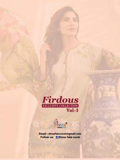 shree fab firdous exclusive collection vol 3 cotton print suit wholesaler 30