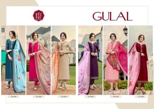 Rsf Gulal Designer Salwar Suits With Designer Dupatta 9