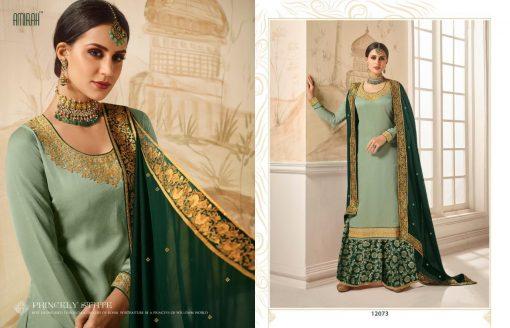 amirah banaras vol 5 indian designer latest salwar kameez catalog supplier 4
